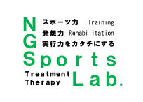 NGS Sports Lab.